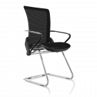Lii Cantilever Guest Chair
