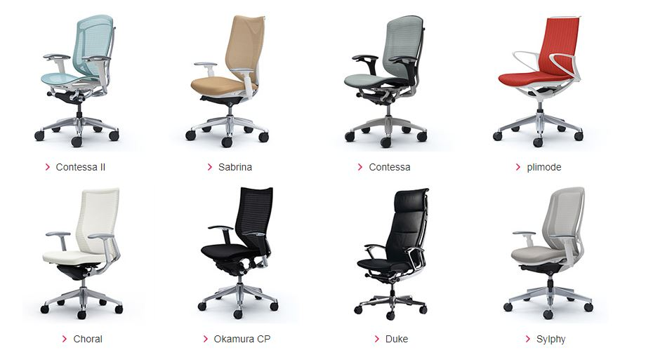 okamura task seating range